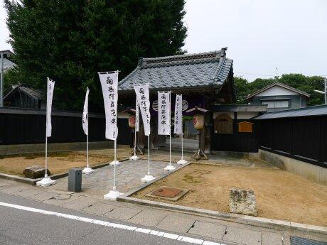 浄念寺1.jpg