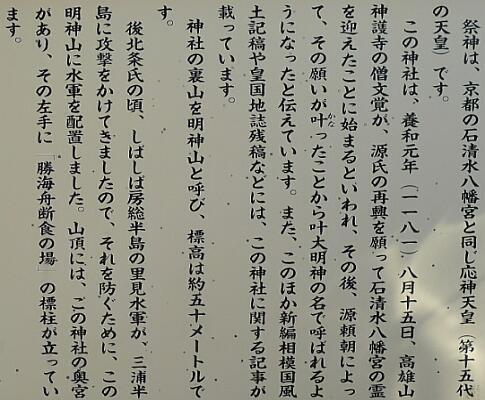 浦賀城2.jpg