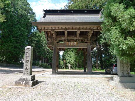 清光寺 総門.jpg