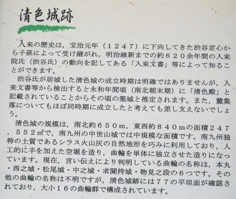 清色城2.jpg