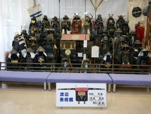 渡辺美術館2.jpg