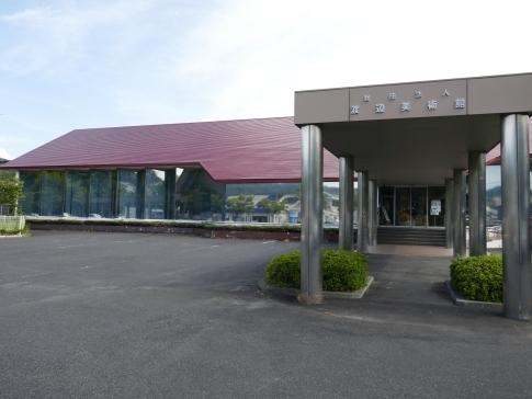 渡邊美術館.jpg