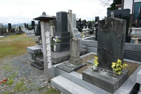 温泉寺  安藤昌益の墓2.jpg