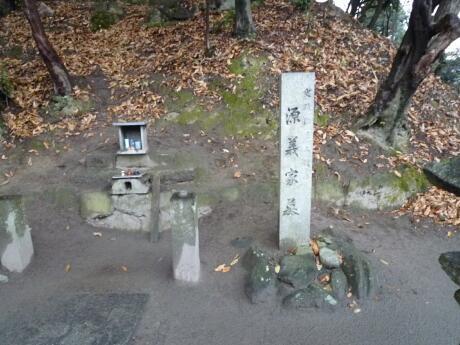 源義家の墓.jpg