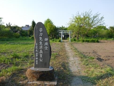源義賢の墓.jpg