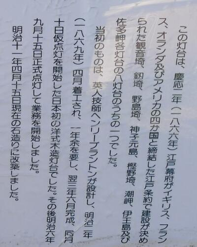 潮岬灯台2.jpg