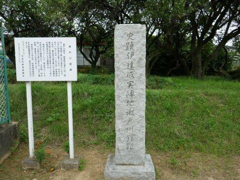 瀬戸川館跡.jpg
