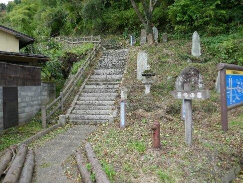 片倉喜多の墓.jpg