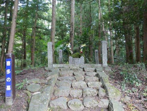 片倉喜多の墓2.jpg