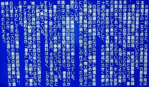 片倉喜多の墓3.jpg