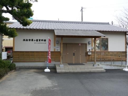 犀ヶ崖古戦場2.jpg