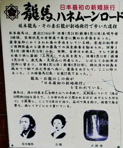 犬飼の滝3.jpg