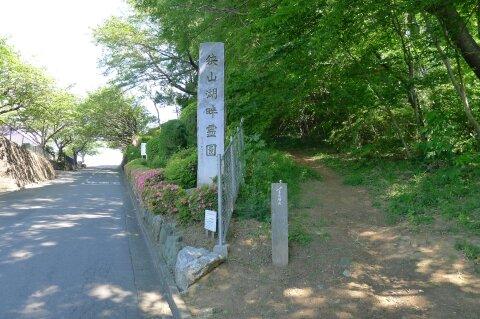 狭山湖畔霊園.jpg