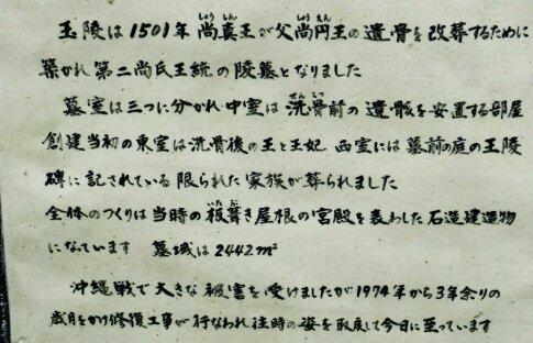 玉陵7.jpg
