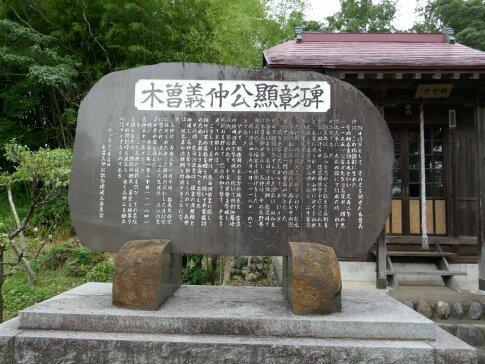 班渓寺5.jpg