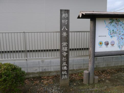 瓜連城跡.jpg