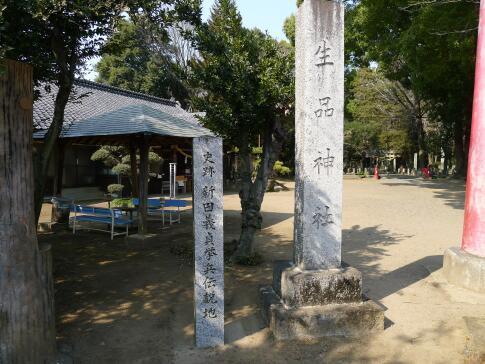 生品神社2.jpg