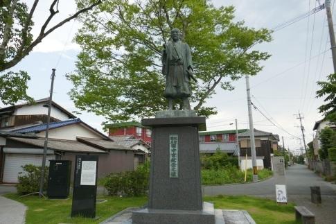 田中吉政像.jpg