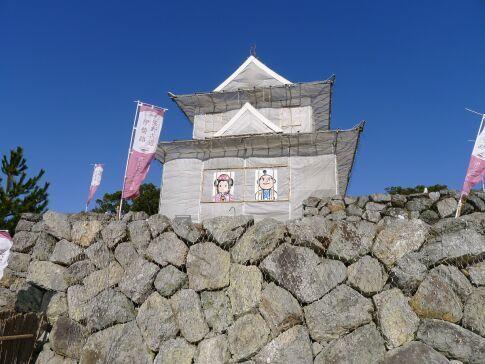 田丸城4.jpg