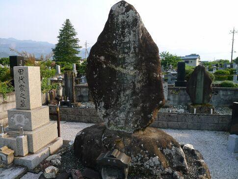 田代栄助の墓.jpg
