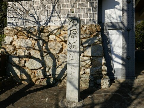 田原城2.jpg