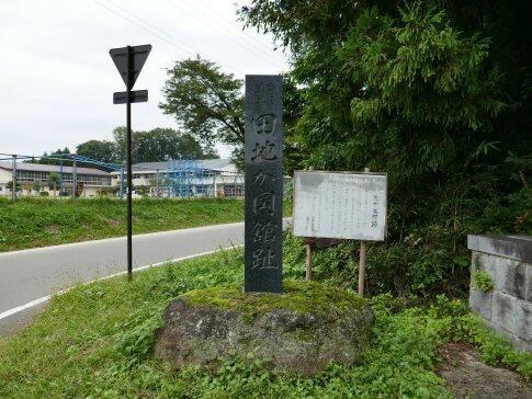 田地ヶ岡館跡.jpg