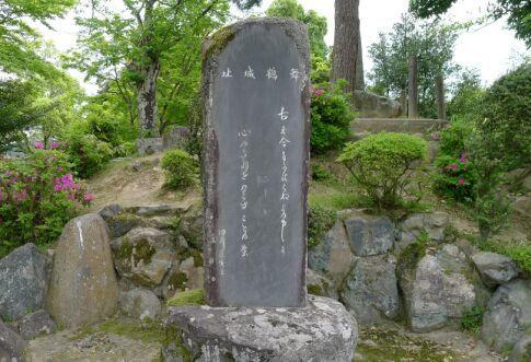 田辺城5.jpg