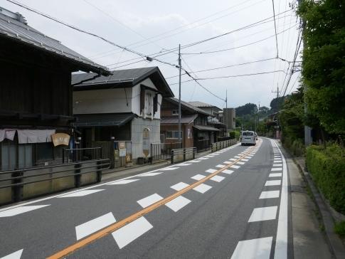 甲州街道小原宿3.jpg