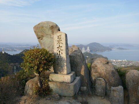 白滝山日本大小.jpg