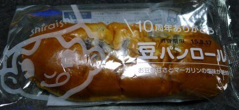 白石パン 豆パンロール.jpg