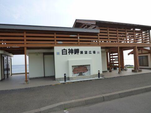 白神岬5.jpg