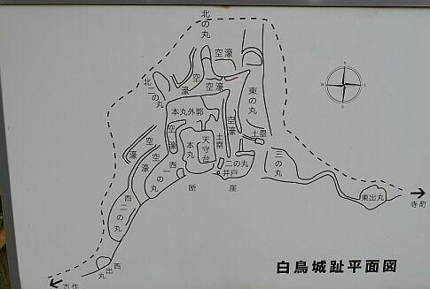 白鳥城趾 平面図.jpg