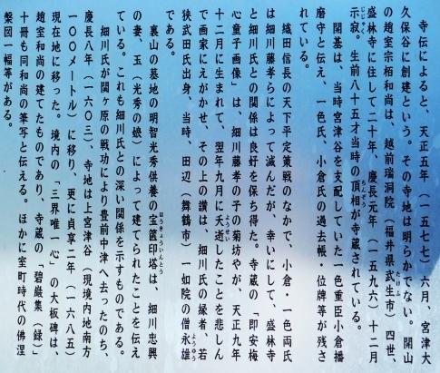盛林寺2.jpg