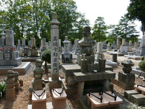 真柄直隆の墓.jpg