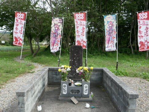 真田豊治の墓.jpg