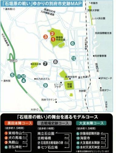 石垣原 MAP.jpg