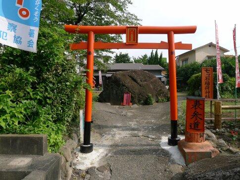 石垣原古戦場 七ッ石.jpg