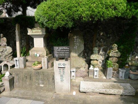 石垣原古戦場 殉難烈士の碑.jpg