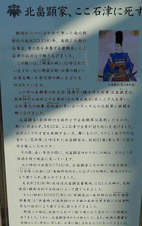 石津川古戦場3.jpg