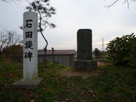 石田堤1.jpg
