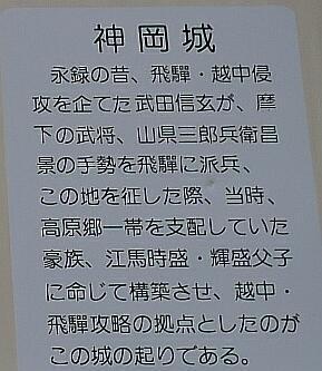 神岡城3.jpg