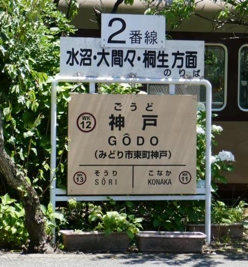 神戸駅5.jpg