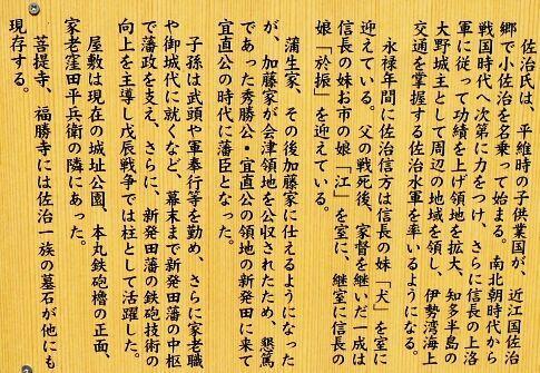 福勝寺 佐治家の墓2.jpg