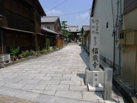 福蔵寺.jpg