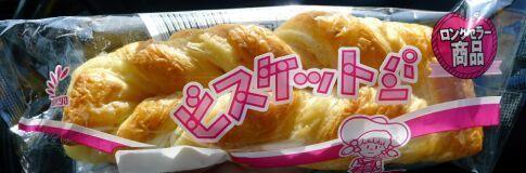 秋田たけや製パン ビスケットパン.jpg