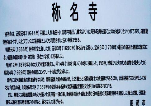 称名寺3.jpg