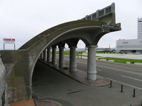 稚内港北防波堤ドーム.jpg