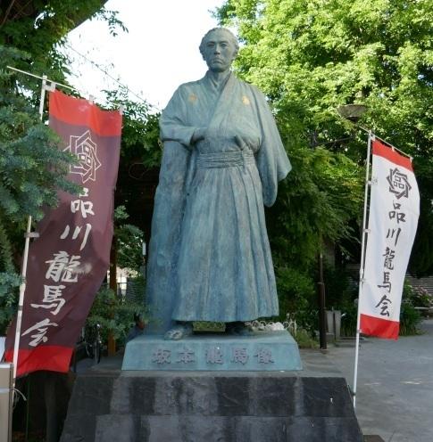 立会川 坂本龍馬像2.jpg