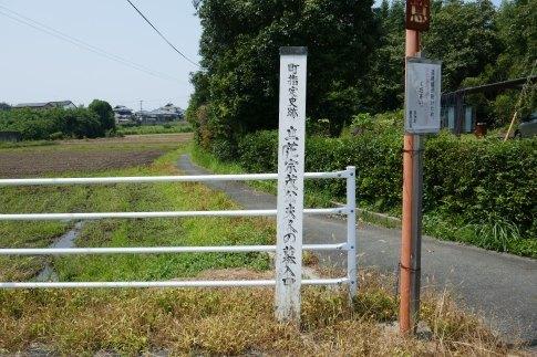 立花�ァ千代の墓3.jpg