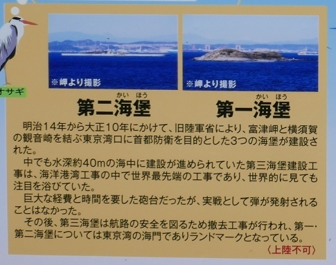 第一海堡3.jpg